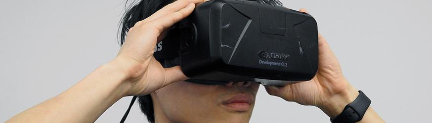 realidad virtual marketing online-gesprodat